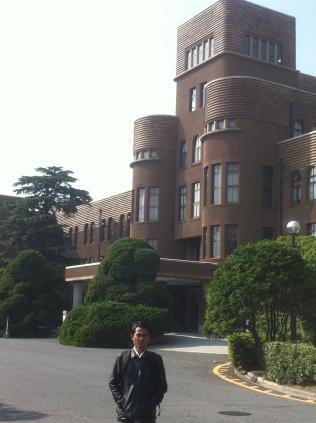 Hakozaki Campus